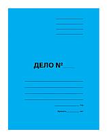 Папка с завязками 370гр цветный синий