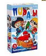 Карточная игра Play Land «Пираты»