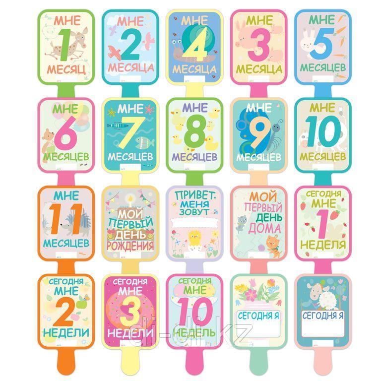 """Набор карточек  Первый год жизни """"Важные даты"""" Stick'n Click"""