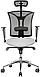 Кресло Pilot R HR net AL, фото 3