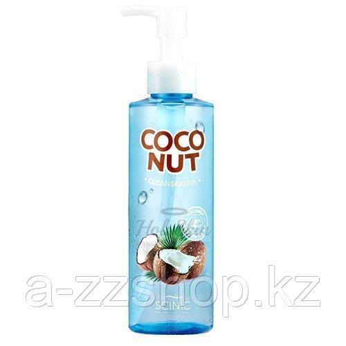 Гидрофильное масло и экстракт кокоса для снятия макияжа Coconut Cleansing Oil