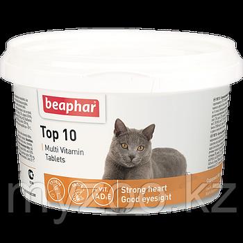 Beaphar TOP 10 для кошек, 180 таб. |Витамины и Кормовая добавка Биафар для кошек Toп 10|