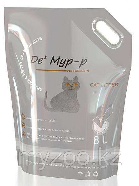 Де Мур-р , 8 л |Селикогелевый впитывающий наполнитель для кошачьих туалетов|