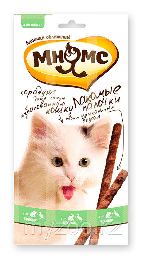 Мнямс лакомство для кошек, утка|кролик, уп. 13,5 см 3*5гр.
