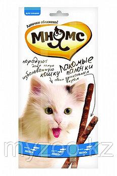 Лакомые палочки для кошек Мнямс лосось форель 3х15 гр
