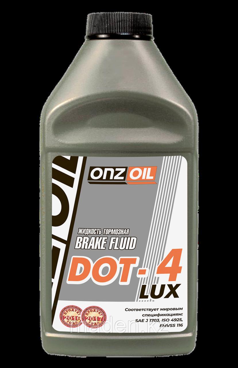 Тормозная жидкость ONZOIL LUX 0.405гр