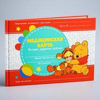 Медицинская карта 'История развития ребёнка', Медвежонок Винни, 40 листов