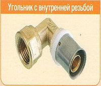 Угольник с внутренней резьбой Hydrosta EF 16-1/2 (Южная Корея)