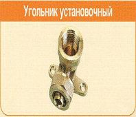 Угольник установочный Hydrosta LFW 16-1/2 (Южная Корея)