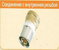 Соединение с внутренней резьбой Hydrosta SF20-1/2 (Южная Корея)