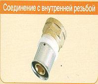 Соединение с внутренней резьбой Hydrosta SF20-3/4 (Южная Корея)