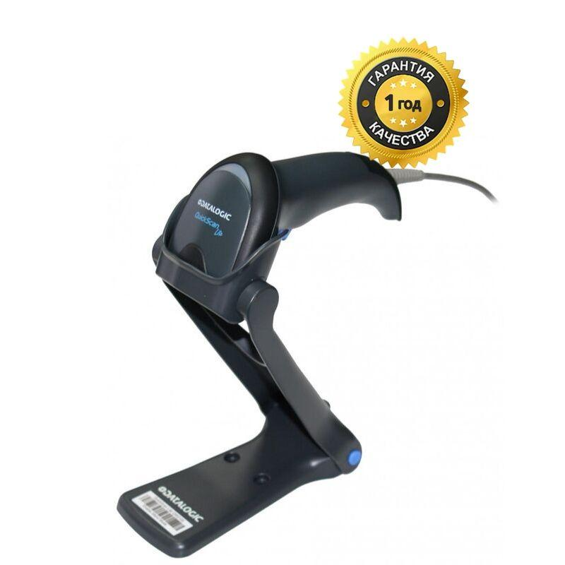Сканер штрих-кода ручной (1D, USB) Datalogic QW2100