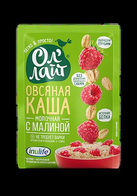 """Овсяная молочная каша быстрого приготовления """"Ол Лайт"""" с малиной, 40г"""