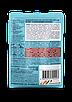"""Овсяная молочная каша быстрого приготовления """"Ол Лайт"""" с шоколадными кусочками, 40г, фото 2"""
