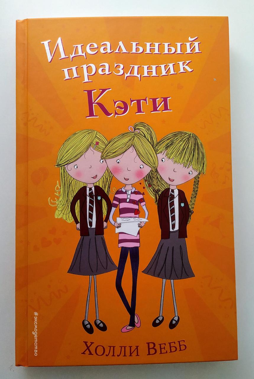Книги - фото 2