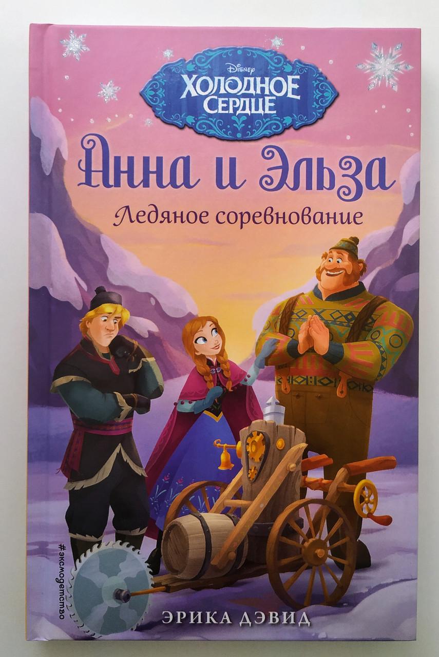 Книги - фото 4