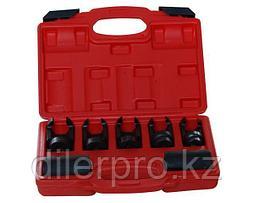 Головки специальные для форсунок (7 предметов) MHR02590