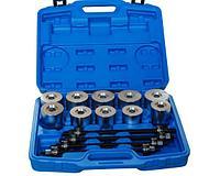 Оправки для установки и удаления втулок (24 предмета) MHR03206