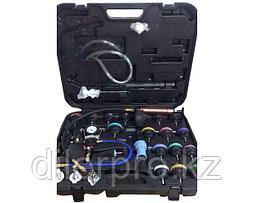Опрессовка систем охлаждения (28 предметов) TA-G1025