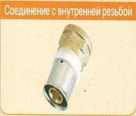 Соединение с внутренней резьбой Hydrosta SF26-1 (Южная Корея)