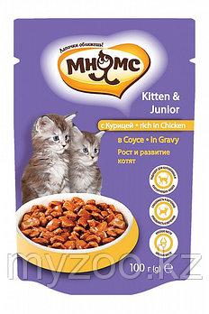 """Влажный корм с курицей в соусе для котят """"Мнямс"""""""