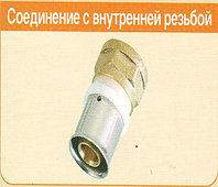Соединение с внутренней резьбой Hydrosta SF26-3/4 (Южная Корея)