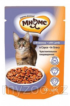 """Влажный корм с ягненком в соусе для взрослых кошек """"Мнямс"""""""