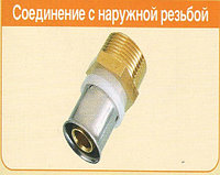 Соединение с наружной резьбой Hydrosta SM26-1/2 (Южная Корея)