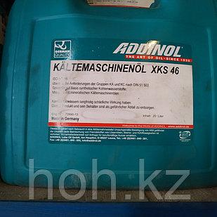 Компрессорное масло для холодильных машин ADDINOL KALTENMASCHINENOL XKS 46 ISO VG 46