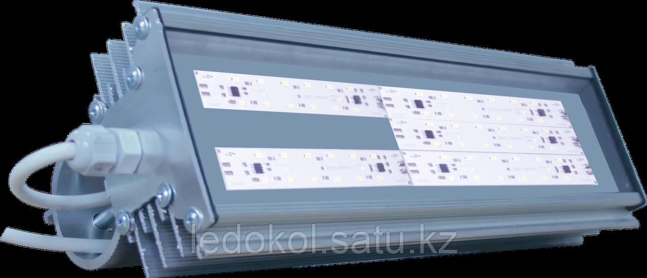 Светильник - 50 Вт Диммируемый светодиодный серии ЭКО