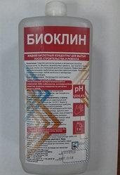 Биоклин- кислотный концентрат для мытья после строительства и ремонта.1 литр