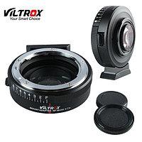 Переходник Viltrox NF-M43X Speed Booster 0.71x (Nikon Lens на M4/3 Mount с ручной регулировкой диафрагммы)