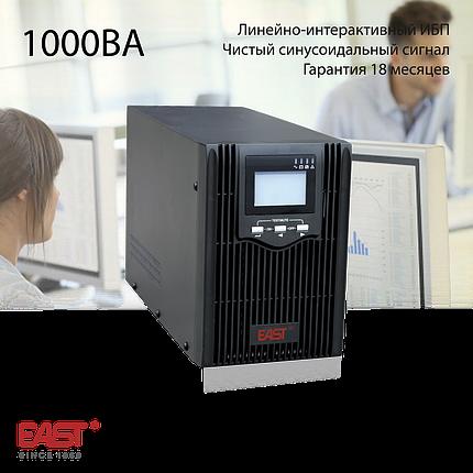 Источник бесперебойного питания, EA600, 1000ВА/800Вт, фото 2
