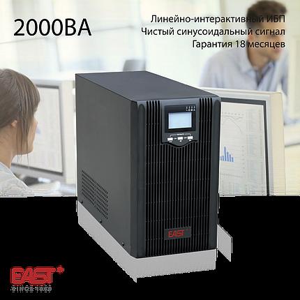 Источник бесперебойного питания, EA600, 2000ВА/1600Вт, фото 2