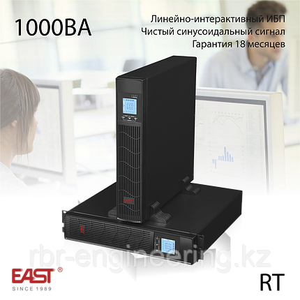 Источник бесперебойного питания, EA600 RT, 1000ВА/800Вт, в универсальном корпусе RT (башня/стойка), фото 2