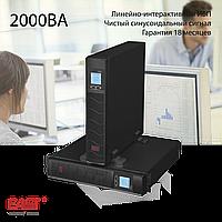 Источник бесперебойного питания, EA600 RT, 2000ВА/1600Вт, в универсальном корпусе RT (башня/стойка)