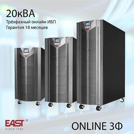 Источник бесперебойного питания, EA900 PRO, 20кВА/18кВт, 380В, фото 2