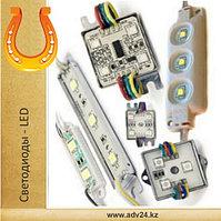 Светодиодные модули - светодио...