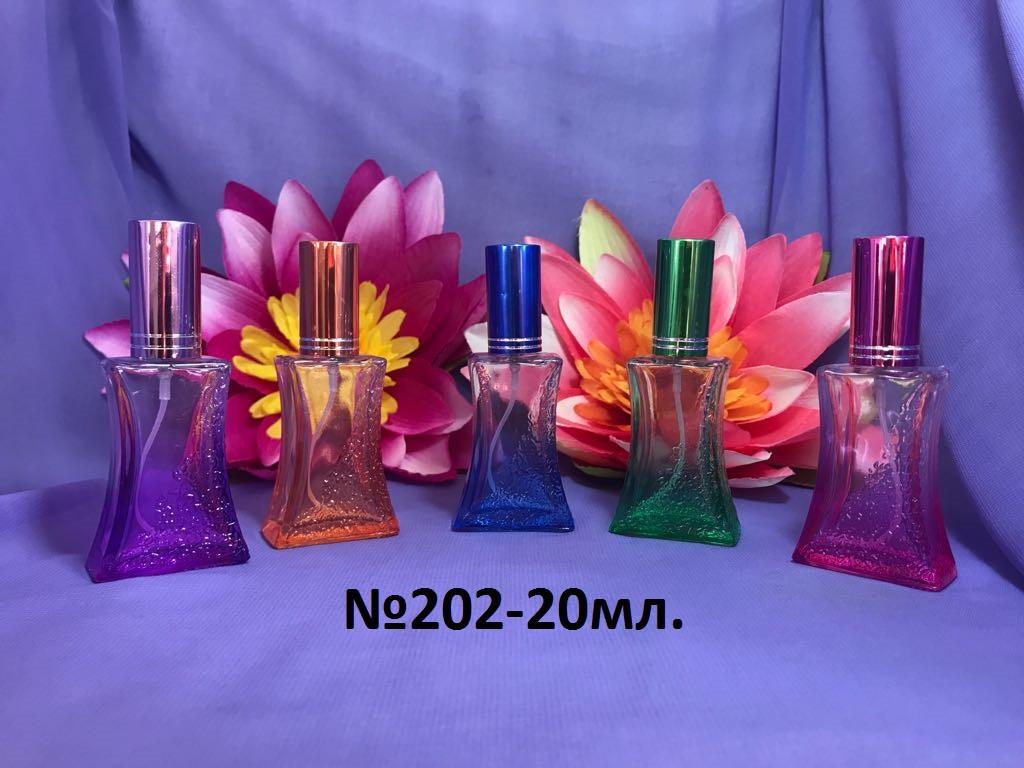 Флаконы для парфюмерии 202-20 мл