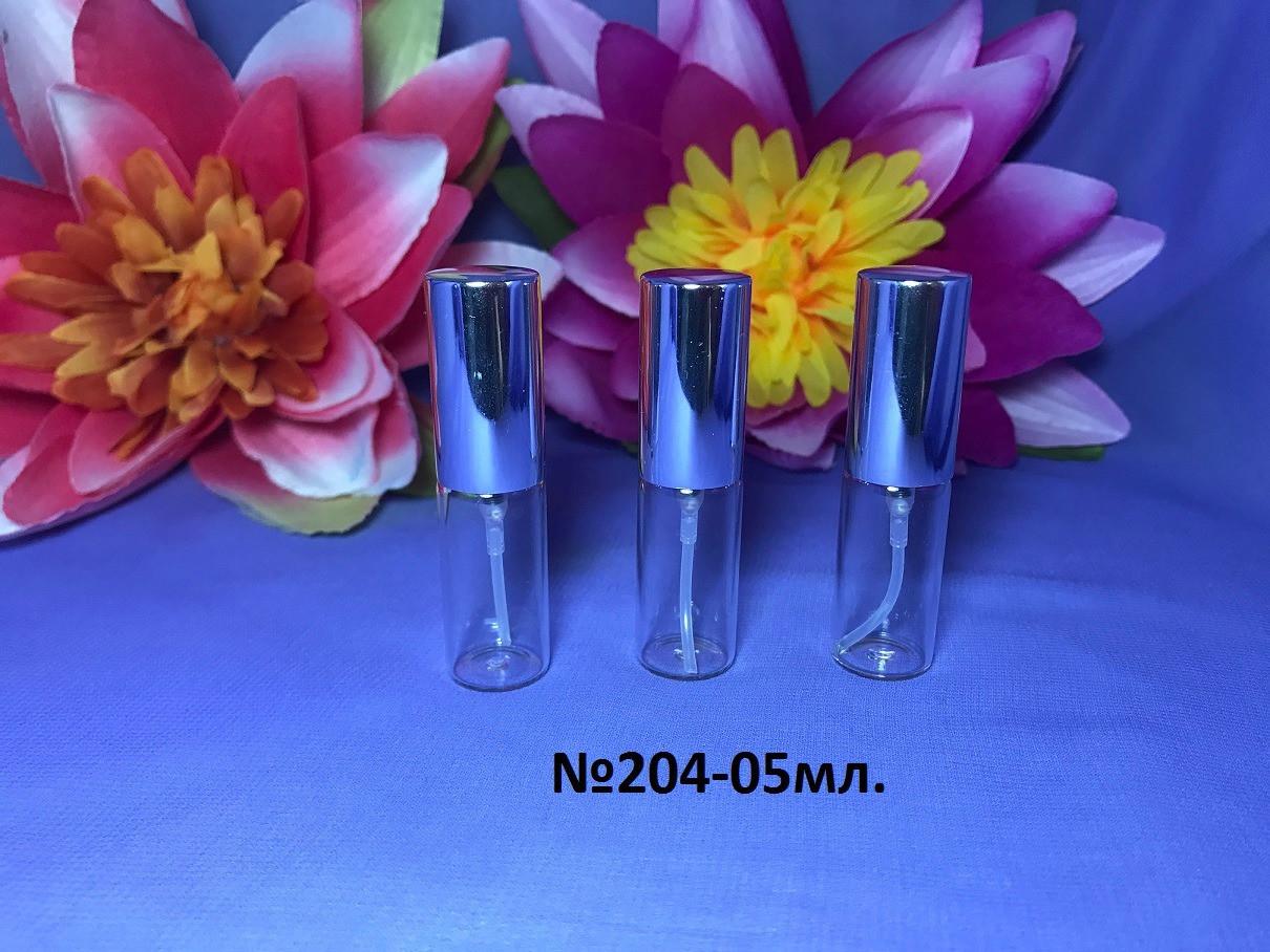 Флаконы для наливной парфюмерии 204-05 мл