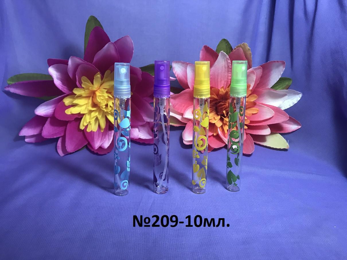 Флакон для парфюма 209-10 мл