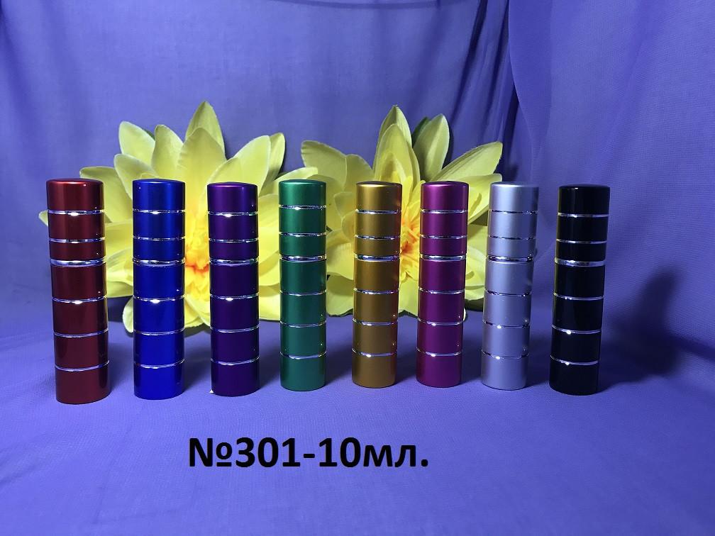 Флаконы для парфюмерии 301-10 мл