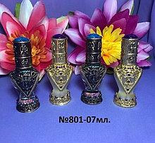 Флакон для парфюма 801-07 мл