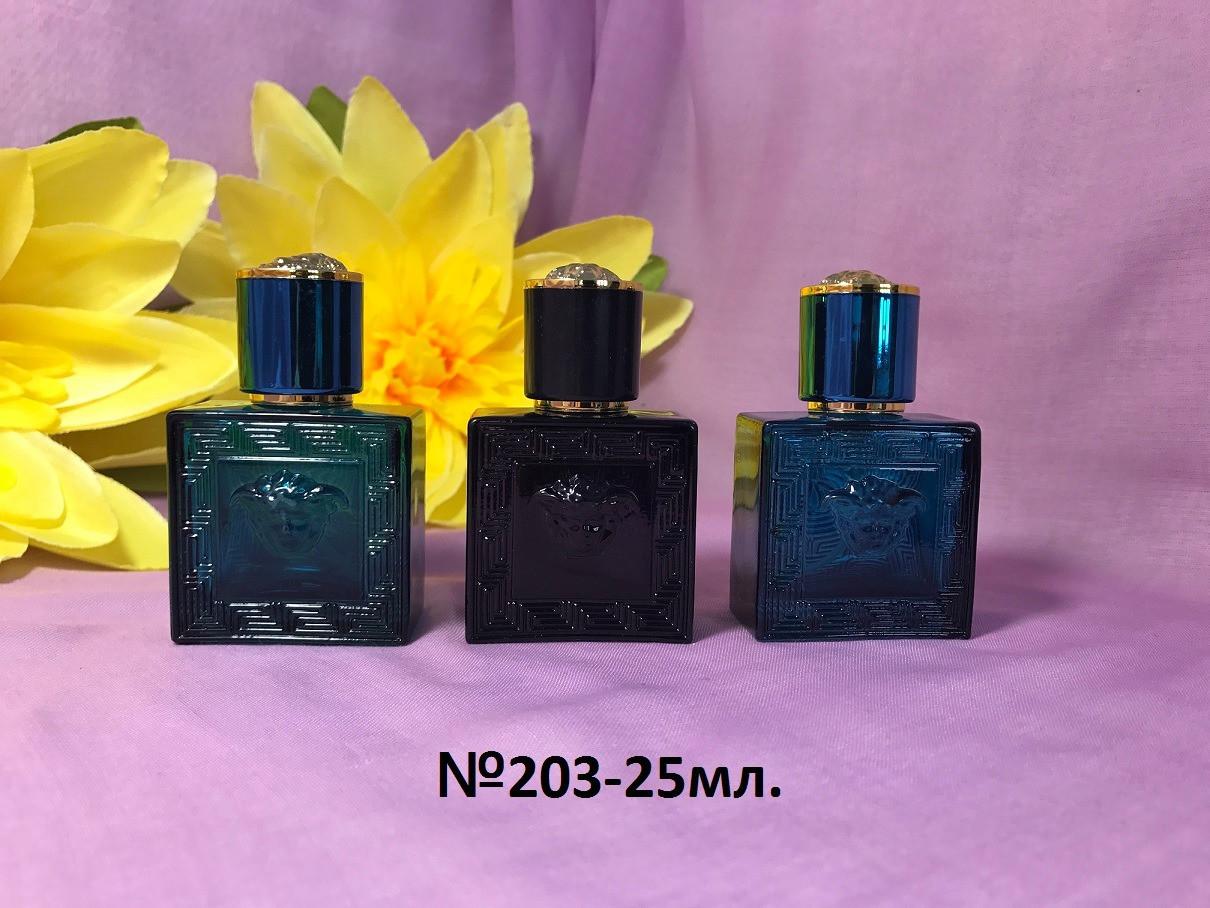 Флакон спрей для наливной парфюмерии 203-25