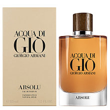 Аромат направления ACQUA DI GIO ABSOLU (ARMANI) PP 10-03
