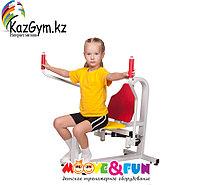 Детский тренажер Баттерфляй 5-8 лет (MF-E05), фото 1