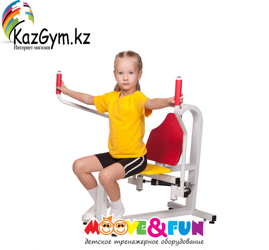 Детский тренажер Баттерфляй 5-8 лет (MF-E05) - фото 1