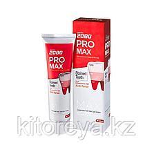 "Dental Clinic 2080 Pro Max  Зубная паста ""максимальная защита"""
