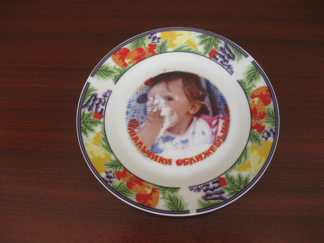 Нанесение на тарелку по индивидуальному заказу
