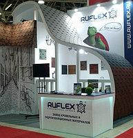 Завод RUFLEX в г. Саратов